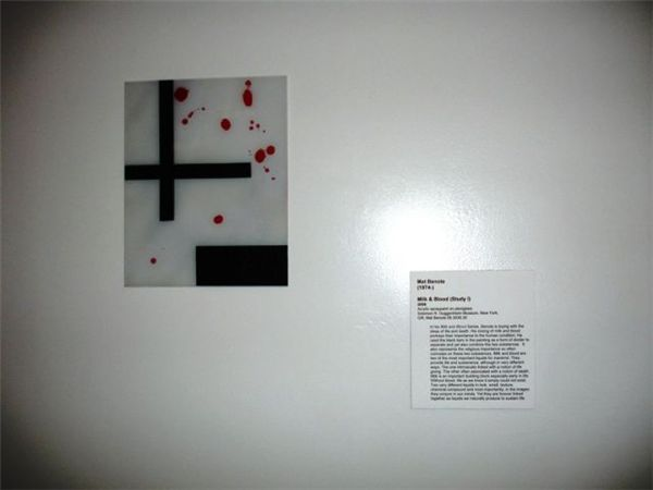 ''Milk & Blood (Study I)'' (2008) installed at the Guggenheim Museum just before the work was spotted by a security guard and taken down. Image courtesy of Mat Benote.