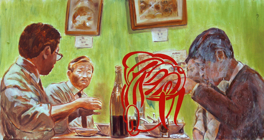 Dominick Lombardi, Tatooed Tokyo #5, oil on canvas, 2008