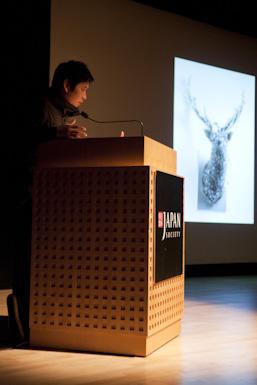 Artist, Kohei Nawa.