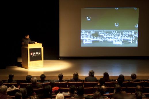Kohei Nawa presentation about his works.