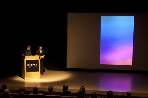 Taisuke Koyama presentation about his photography.