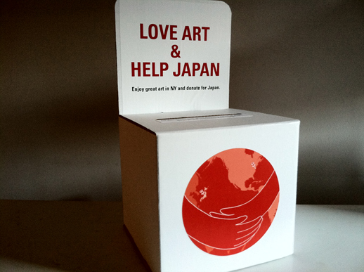 Love Art Help Japan Box