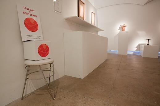 Mika Gallery  Photo: Katsuhiro Saiki