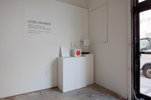 White Box  Photo: Katsuhiro Saiki