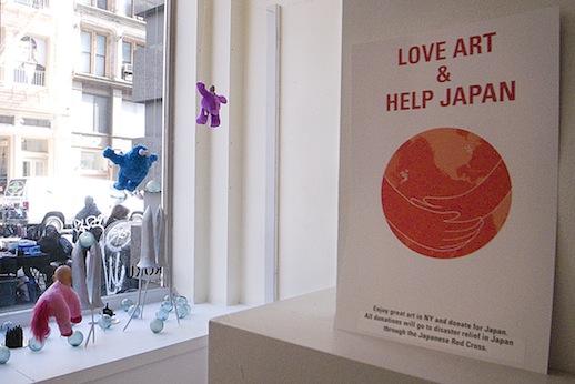 Ise Cultural Foundation  Photo: Yasutaka Kojima