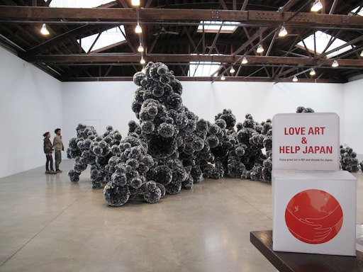 Love Art & Help Japan box at The Pace Gallery, 22nd St.  Photo: Yu Kanbayashi