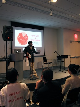DJ Spooky giving a brief talk. Photo: Yu Kanbayashi