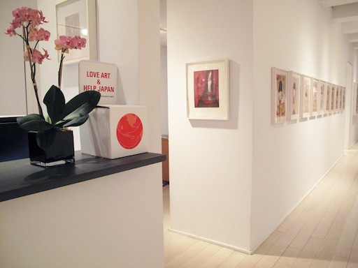 Pace Prints, 521 W 26th St.  Photo: Yu Kanbayashi