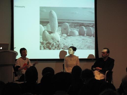 Reiko Tomii, Mariko Mori, Ingo Günther  Photo: Yu Kanbayashi