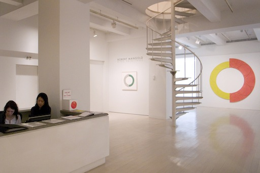 The Pace Gallery, 32 E 57th St.  Photo: Yasutaka Kojima