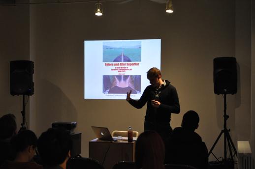 Book Launch Talk: Adrian Favell 'Before and After Superflat – A Short History of Japanese Contemporary Art 1990 – 2011'